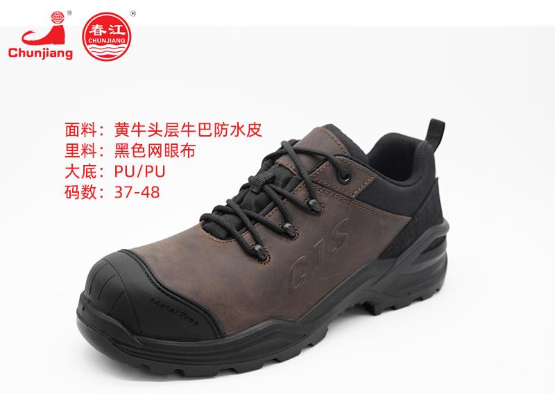 北京劳保鞋厂家-河南劳保鞋批发-河南劳保鞋批发厂家