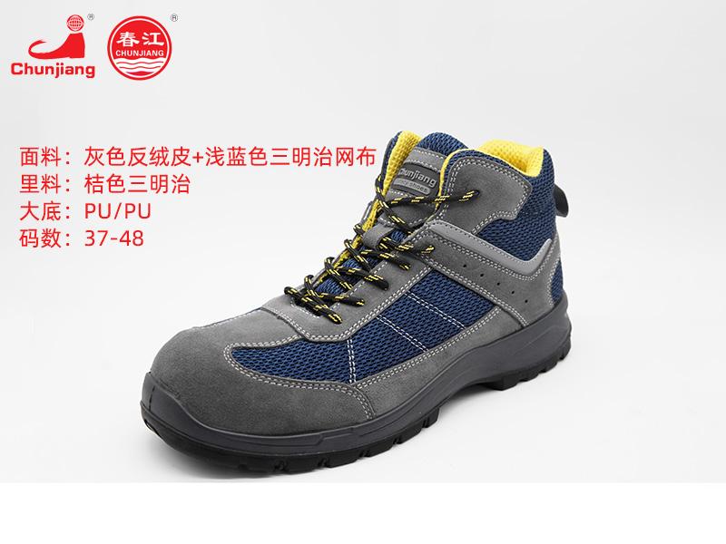 劳保鞋生产厂家-石家庄市劳保鞋批发厂家-唐山劳保鞋