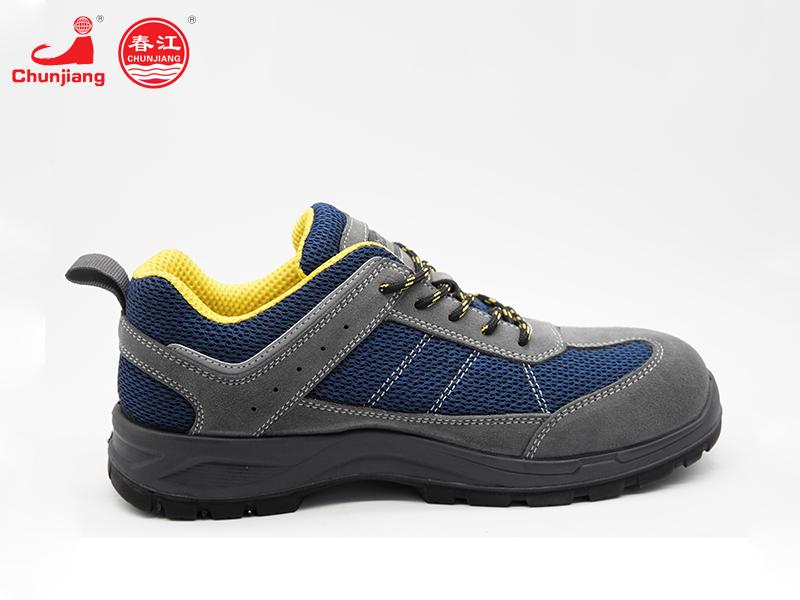 劳保鞋批发厂家|价格适中的劳保鞋厂家在哪里