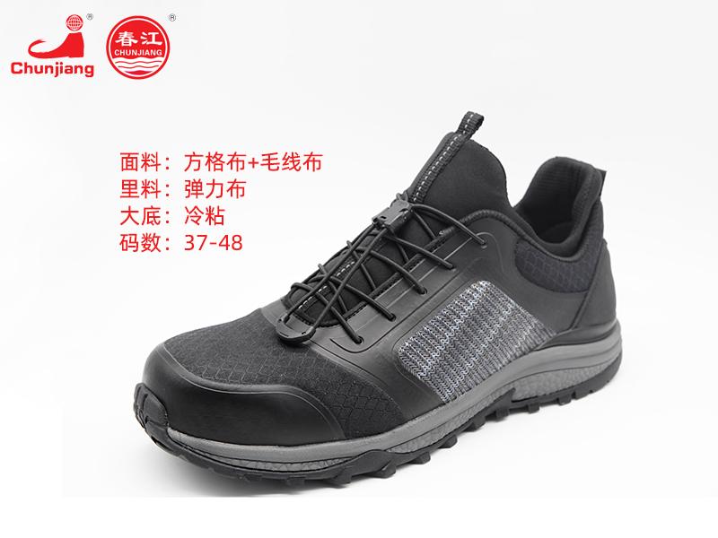 山东运动鞋厂家-泰安运动鞋价格-泰安运动鞋批发