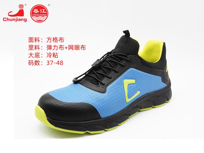 运动鞋厂家