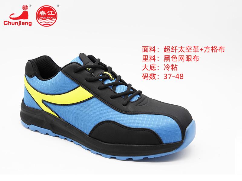 运动鞋价格-沧州运动鞋生产厂家-沧州运动鞋价格