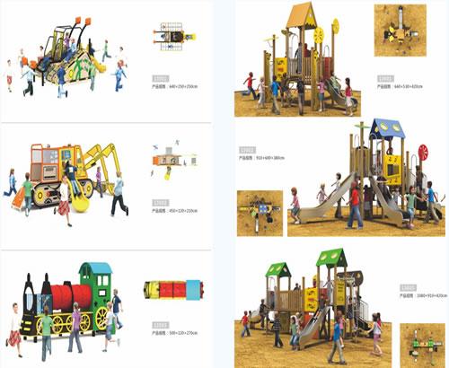 室内外儿童乐园游乐场设施-游乐设备