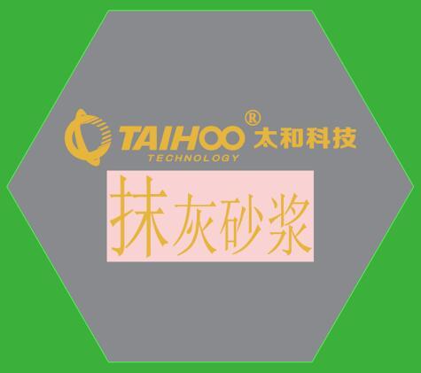 澄邁防水砂漿價位-海南砂漿廠家海南太和科技更專業