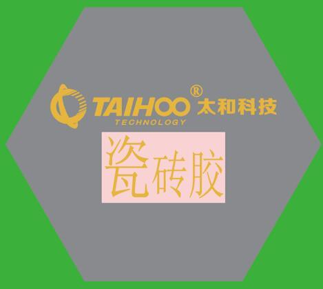 ??诖纱u膠銷售_出售海南省耐用的海南瓷磚膠