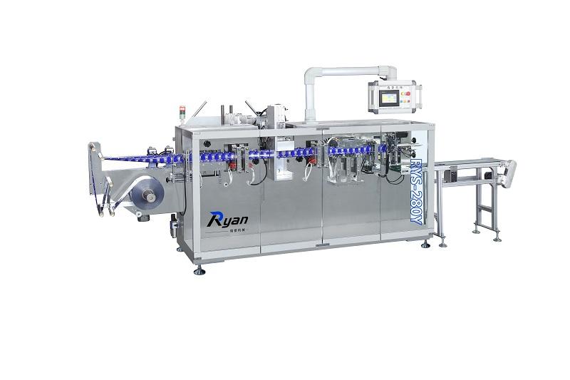 全自动湿巾包装机RYS-280Y/350Y