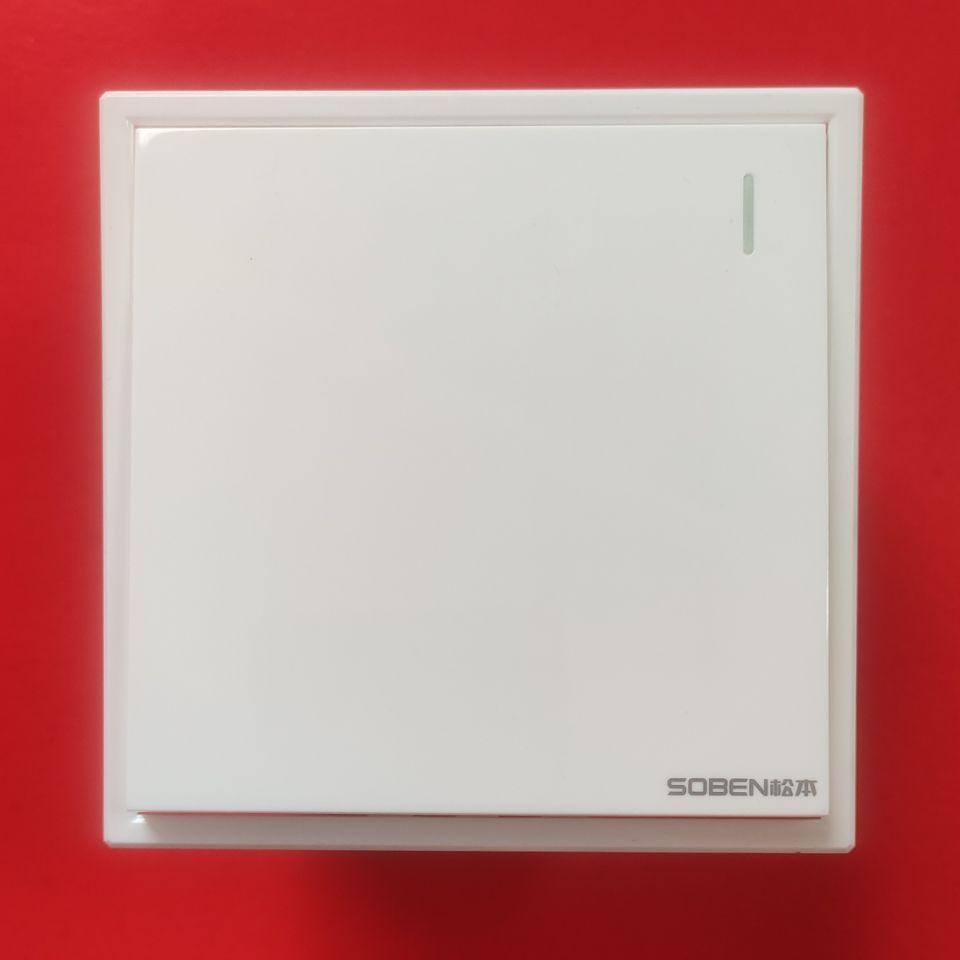 有名气的松本B5系列工程开关插座白色大板开关销售商当属成都义诚信-松本B5系列开关代理商