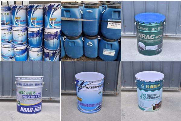 聚氨酯防水涂料,非固化防水涂料,金属屋面钢结构专用防水涂料