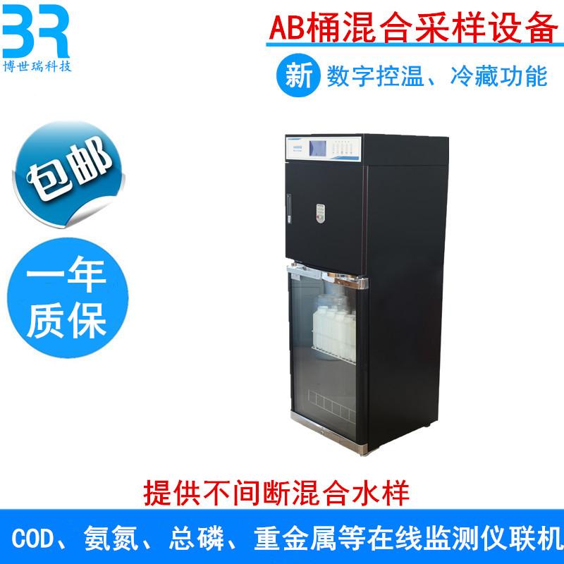 水厂用超标留样水质自动采样器