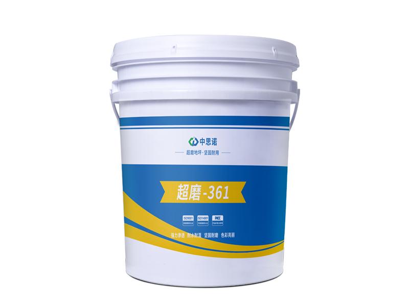 超磨361-地坪染色剂-水泥染色剂