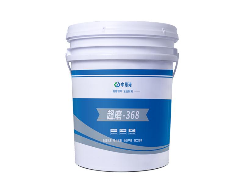 超磨368-地坪修补剂-混凝土裂缝修补剂