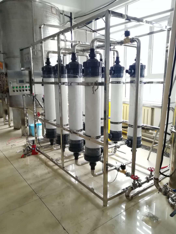 质量良好的黑龙江水处理设备供销|超滤设备厂家