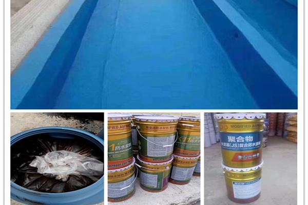 枣庄市改性沥青防水涂料涂膜价格,高聚物改性沥青防水涂料生产