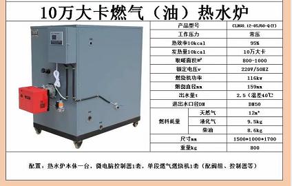 哪里有小型電蒸汽發生器-全自動燃油蒸汽發生器-蒸汽發生器廠家