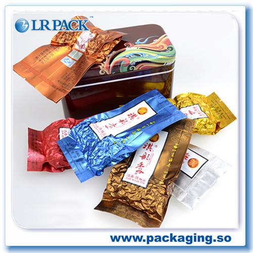 塑料复合食品包装袋定制茶叶坚果密封拉链袋铝箔袋自立自封袋