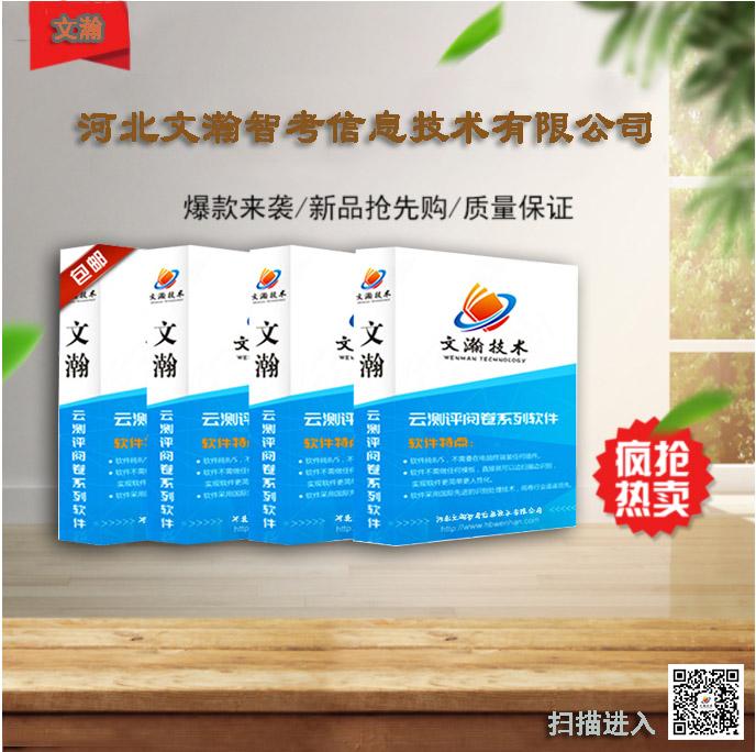 网上阅卷系统价格, 免费网上阅卷系统,网上阅卷扫描仪