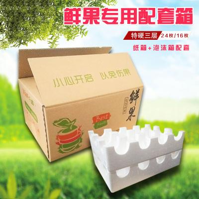 哈尔滨di区质量好de黑龙江泡沫包装制品 -泡沫包装厂