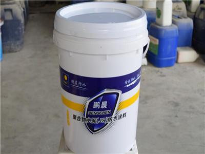 防水涂料js聚合物生产厂家-河南钢结构屋面防水涂料