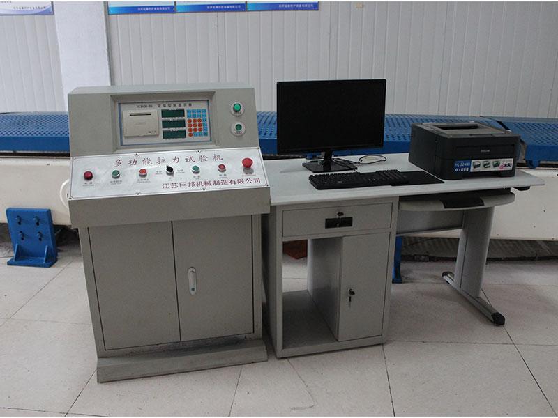 WDL系列微机控制电液伺服卧式拉力试验机