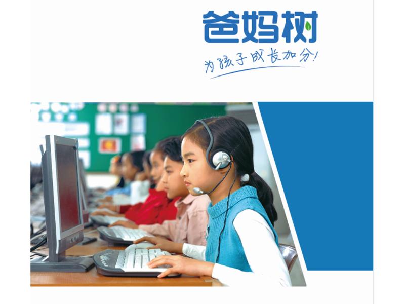 中学生网络课堂,网络在线教育系统,在线教育系统