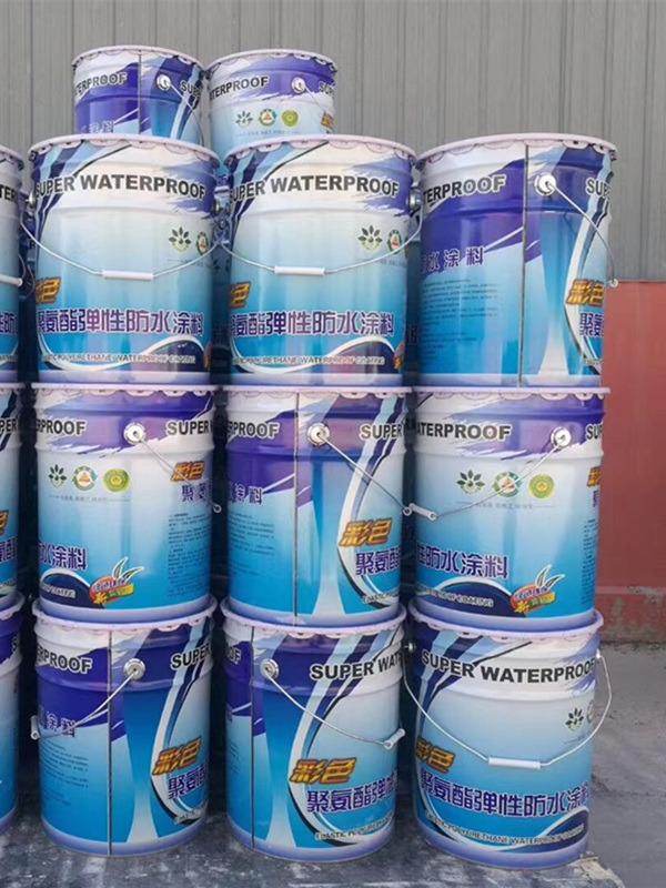 danzu份�tuo�ju氨酯防水涂料厂家-海nan911ju氨酯防水涂料生产厂家