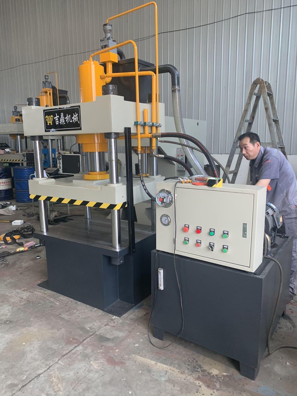 全自动粉末成型液压机 200t四柱式油压机 粉末冶金液压机