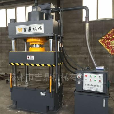 100吨三梁四柱液压机 油压机厂家促销单动薄板拉伸成型压力机