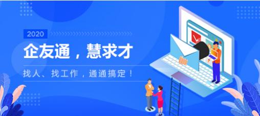 推广代理网站-福州信息流推广代理-福州免费推广营销加盟
