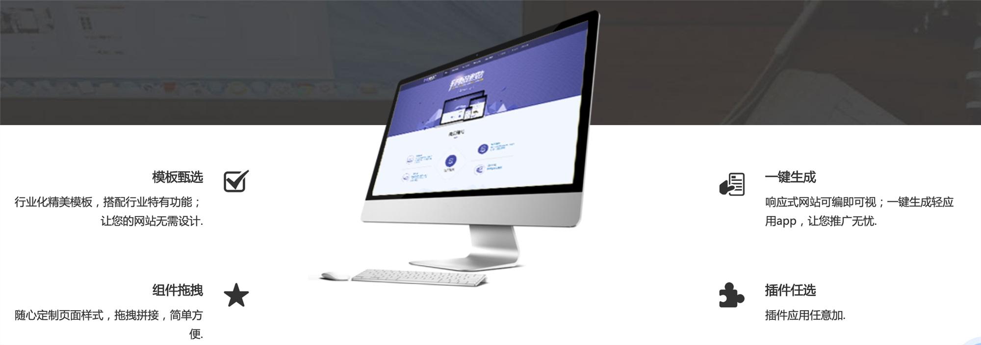 医院�网站建设平台-深圳建设平台-营销型网站建设平台