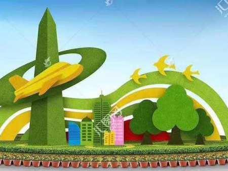 金山桥绿雕公司-沭阳县绿雕订做-沭阳县绿雕生产