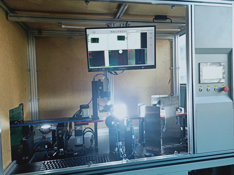 外观检测系统-电容外观缺陷检测低价出售
