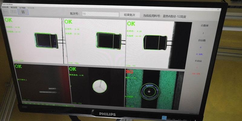 南城电解电容外观检测机-电解电容外观检测机找哪家