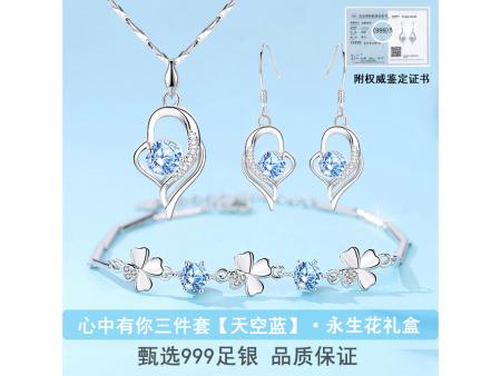 爱诺妮耳环品牌-耳饰品牌-耳环饰品品牌