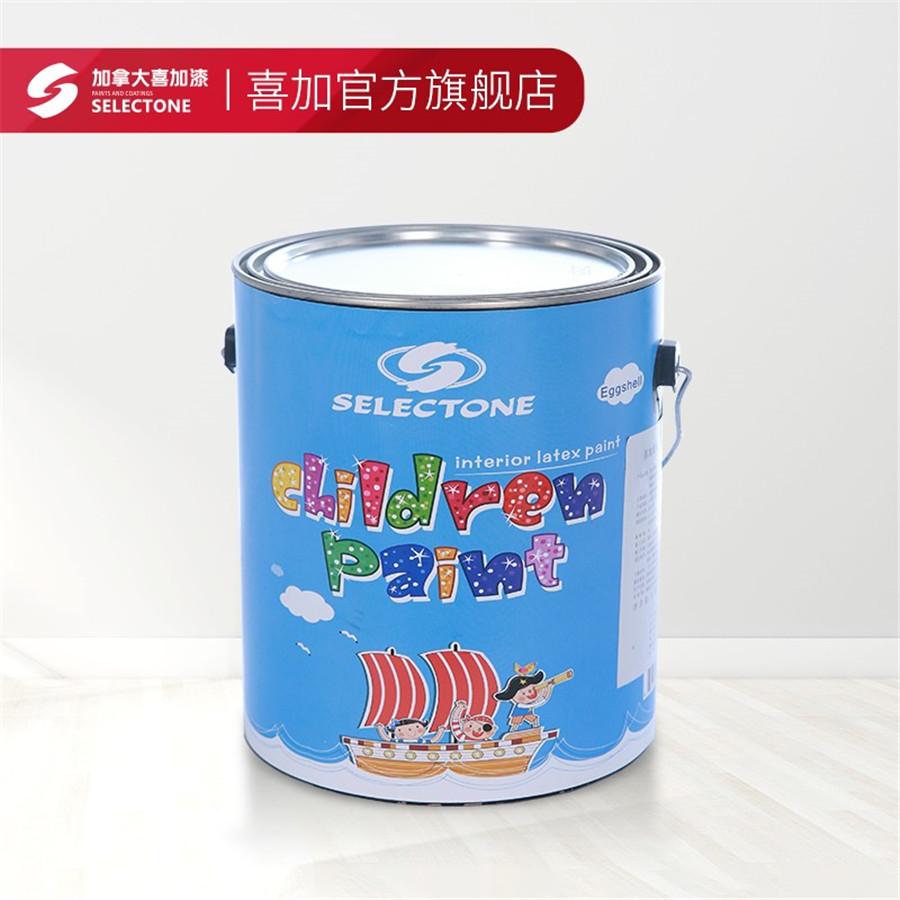 沈陽乳膠漆調色價格-品牌好的遼寧進口涂料廠家
