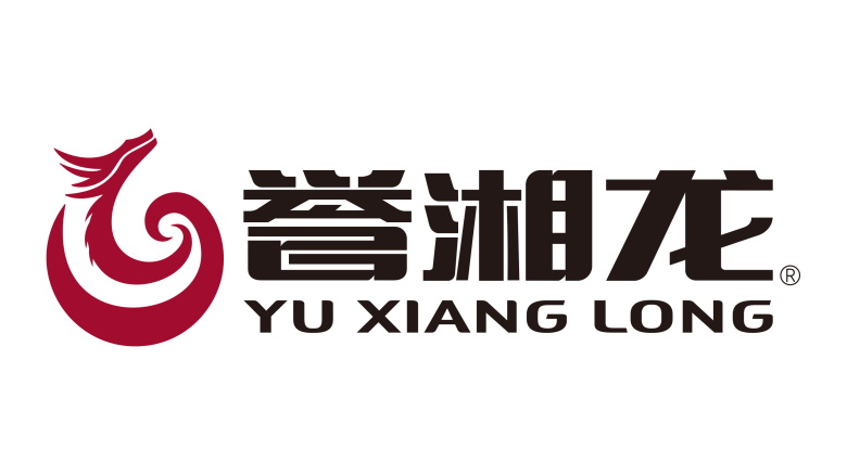 湖南誉湘龙农业科技股分无限公司