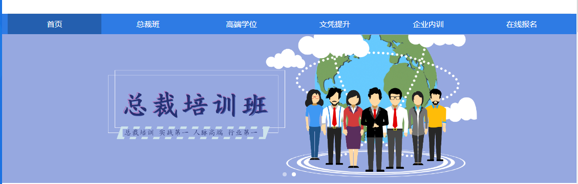 可信的免费签证办理-台湾免费出国护照-台湾免费签证办理