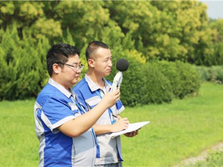 承德办公区域噪声检测-推荐-邯郸市声誉好的噪声检测