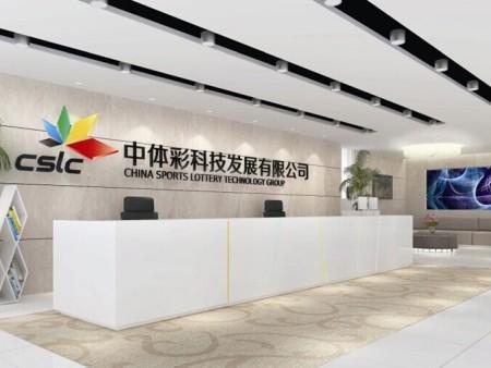 【康同广告】烟台文化墙 烟台文化墙设计 烟台文化墙设计厂家