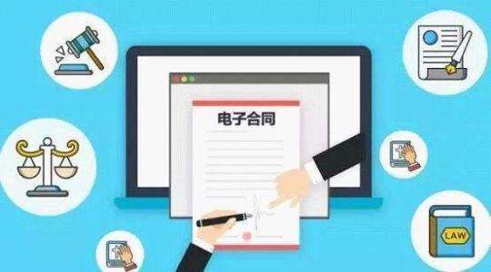 漳州电子合同是什么合同-提供专业的免费提供电子合同