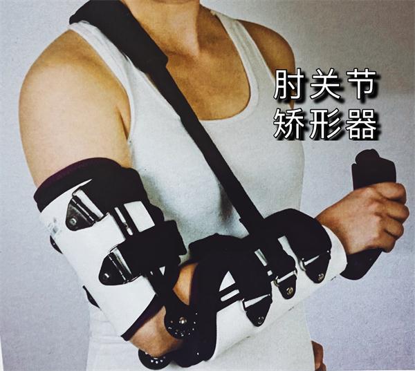 脊柱矫形器价钱-包头矫形器-赤峰矫形器