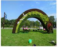 定制稻草绿雕造型定做-特色广场绿雕供应
