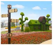 卡通稻草工藝_江蘇特色的廣場綠雕供應