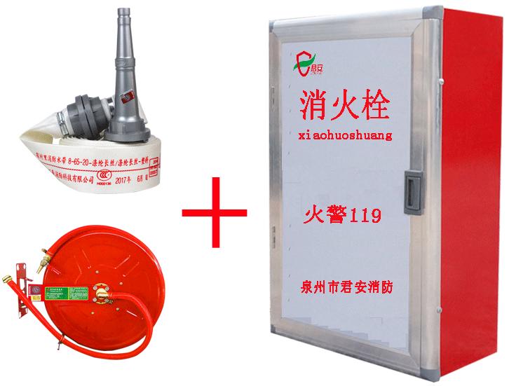 晉江建筑消防裝修資訊|泉州消防設施維保年檢
