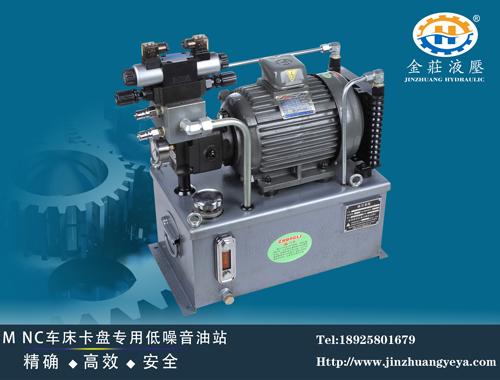 东莞价位合理的液压系统哪里买,宿迁销售液压系统