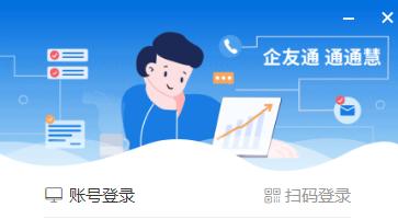 免费促销系统公司-厦门促销系统-中国免费促销系统