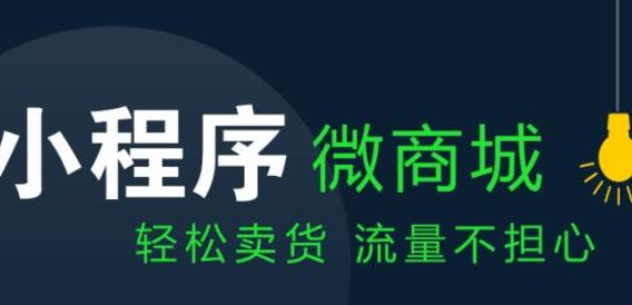 微信平台怎么做-中国企友通免费小程序-中国小程序邀请码