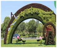 贾汪区草雕公司-杭州草雕厂家-杭州草雕公司