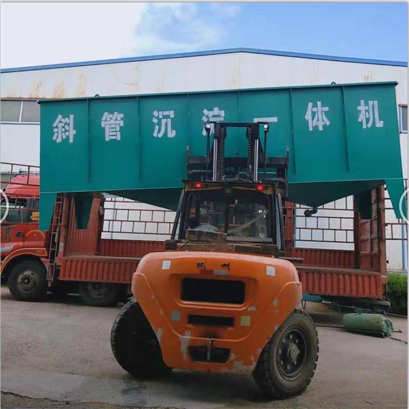 重金属废水处理设备厂家-湖南酸洗磷化污水处理设备