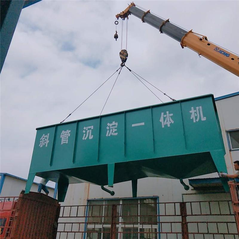 煤矿污水处理设备生产厂家-贵州煤泥污水处理设备