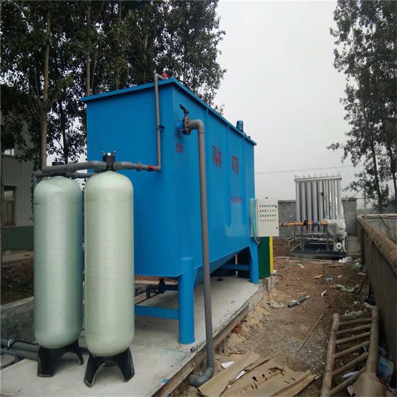 吉林斜管沉淀器-山西斜管沉淀器價格-山西斜管沉淀器生產廠家